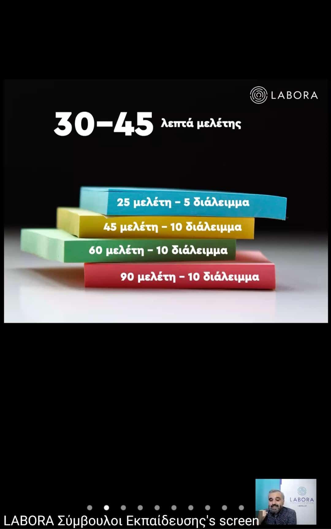 IMG_20201214_111920