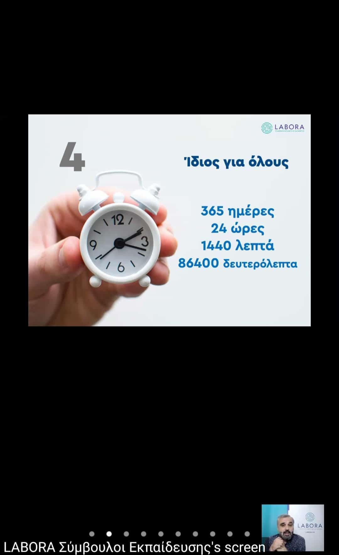 IMG_20201214_111934