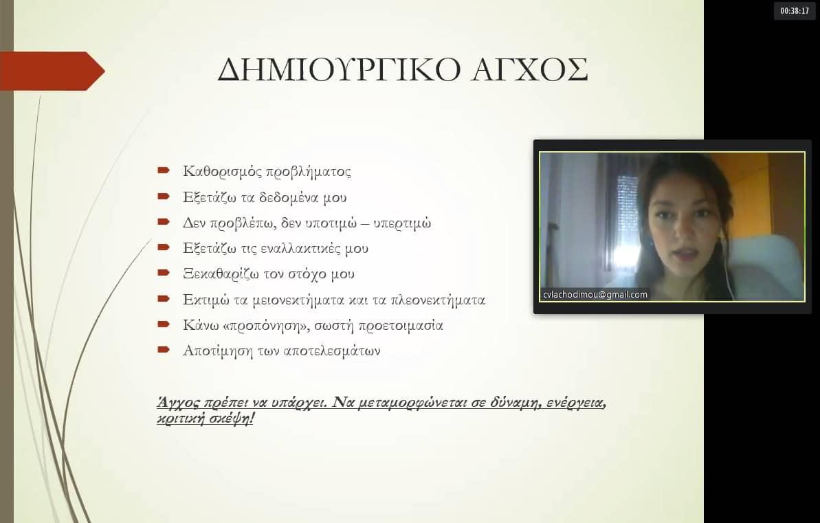 maios (3)